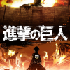 ATTACK ON TITAN: Live Action Japanese Subaru Commercial? YES PLEASE!!